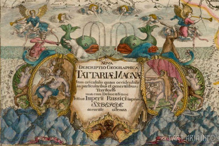 Рис. 27. Картуш карты Центральной Азии, 1730 г.