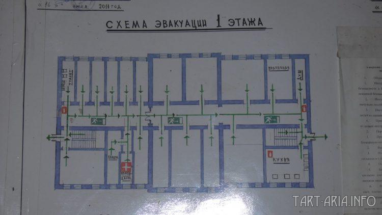 План 1-го этажа.