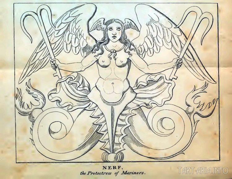 Нерфа, покровительница моряков