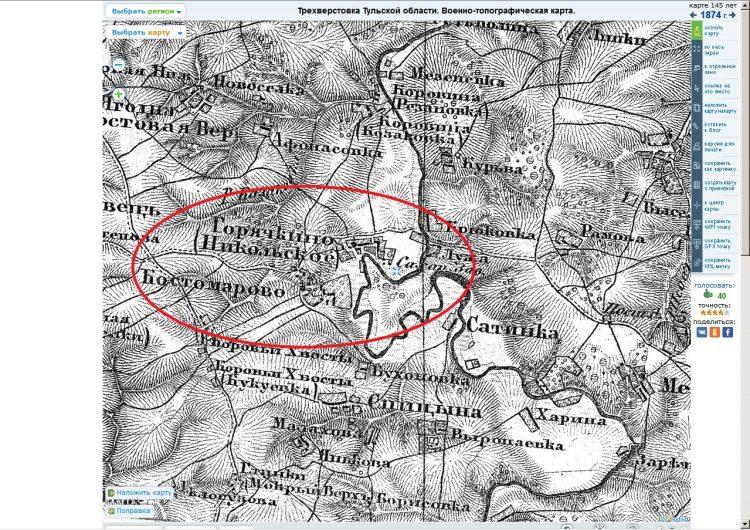 Карта 1874 года