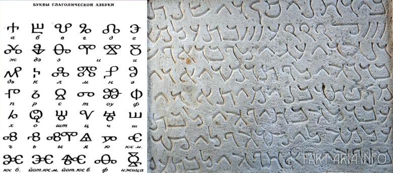Табличка с надписью на пальмирском языке в Лувре. Источник