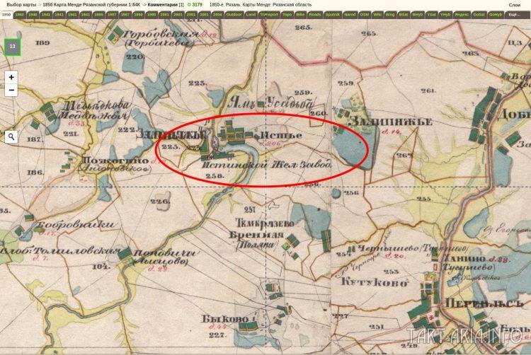 Старые карты. 1850 год