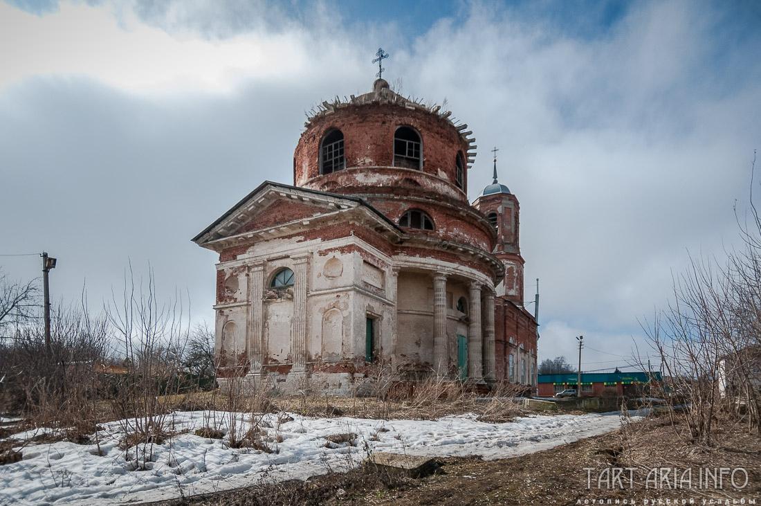 Древние истоки старинной металлургии села Истье Николай Андреев
