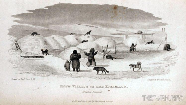 Гравюра «Снежная деревня Эскимосов», Зимний остров, Джорж Лион 1825г. Источник
