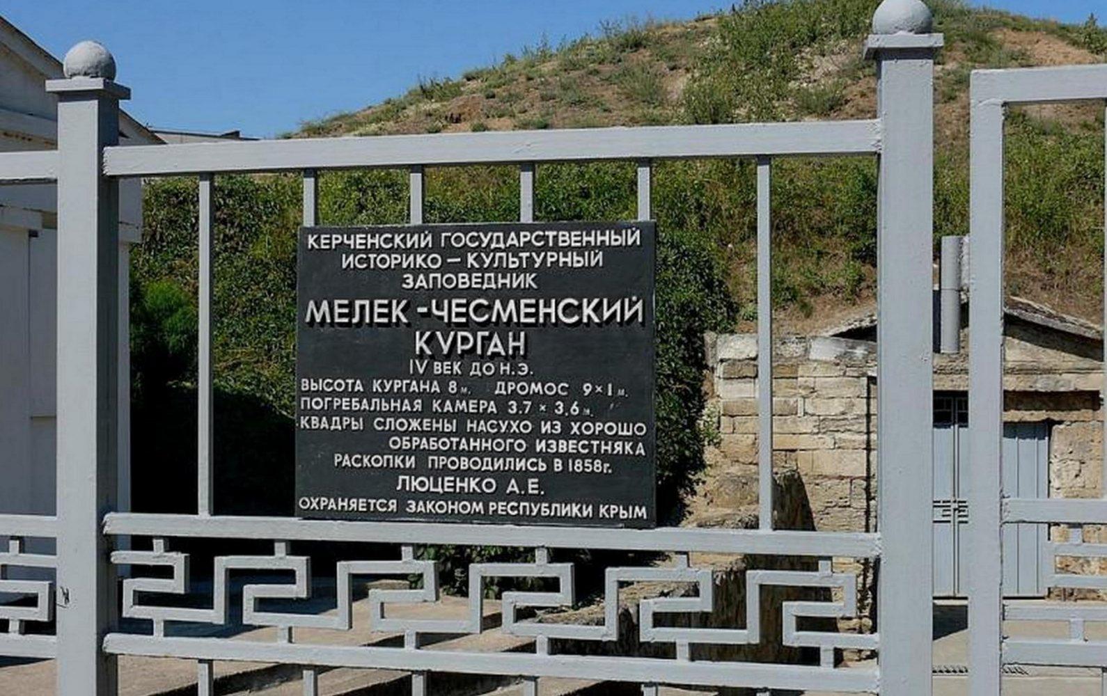 Киммерийские сказки kadykchanskiy
