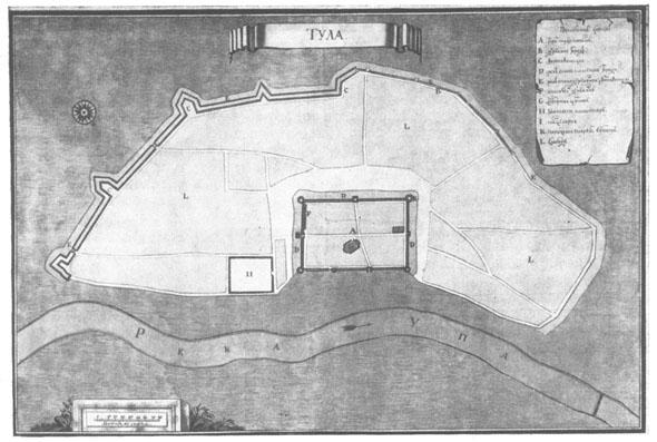Крепость-звезда Тула 1740 год