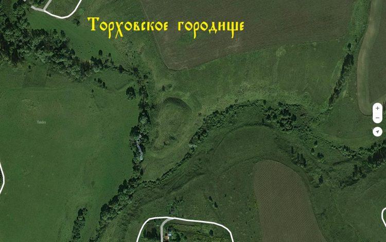 Торховское городище