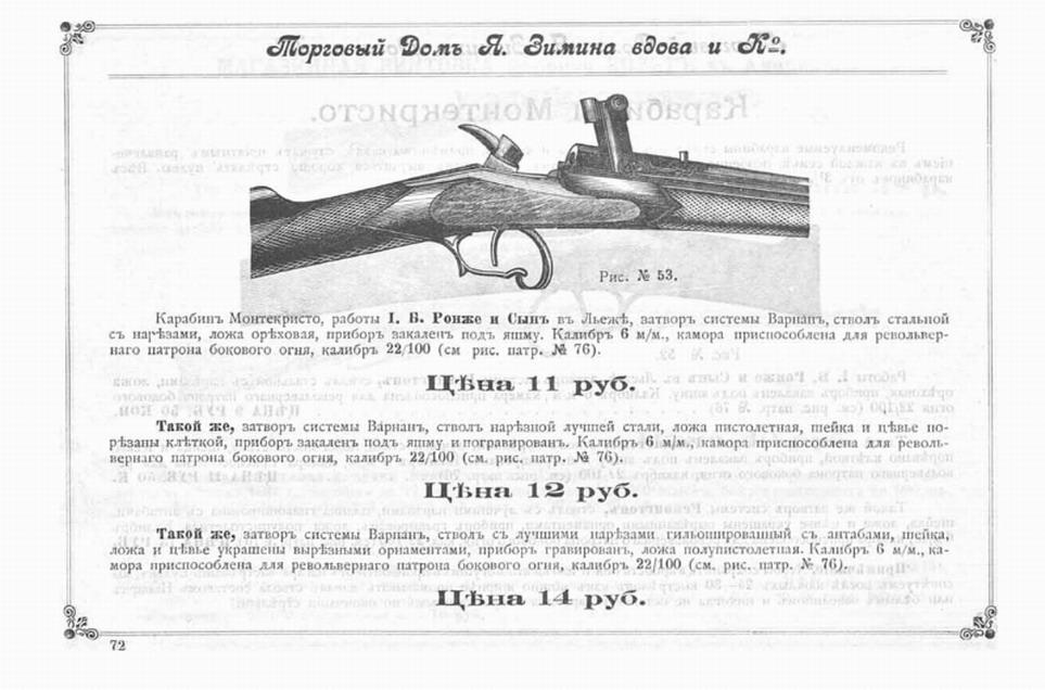 Криминал и оружие в миру SKUNK69