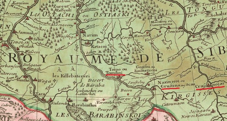 Фрагмент Carte De Tartarie dressee sur les Relations, 1706г. Источник