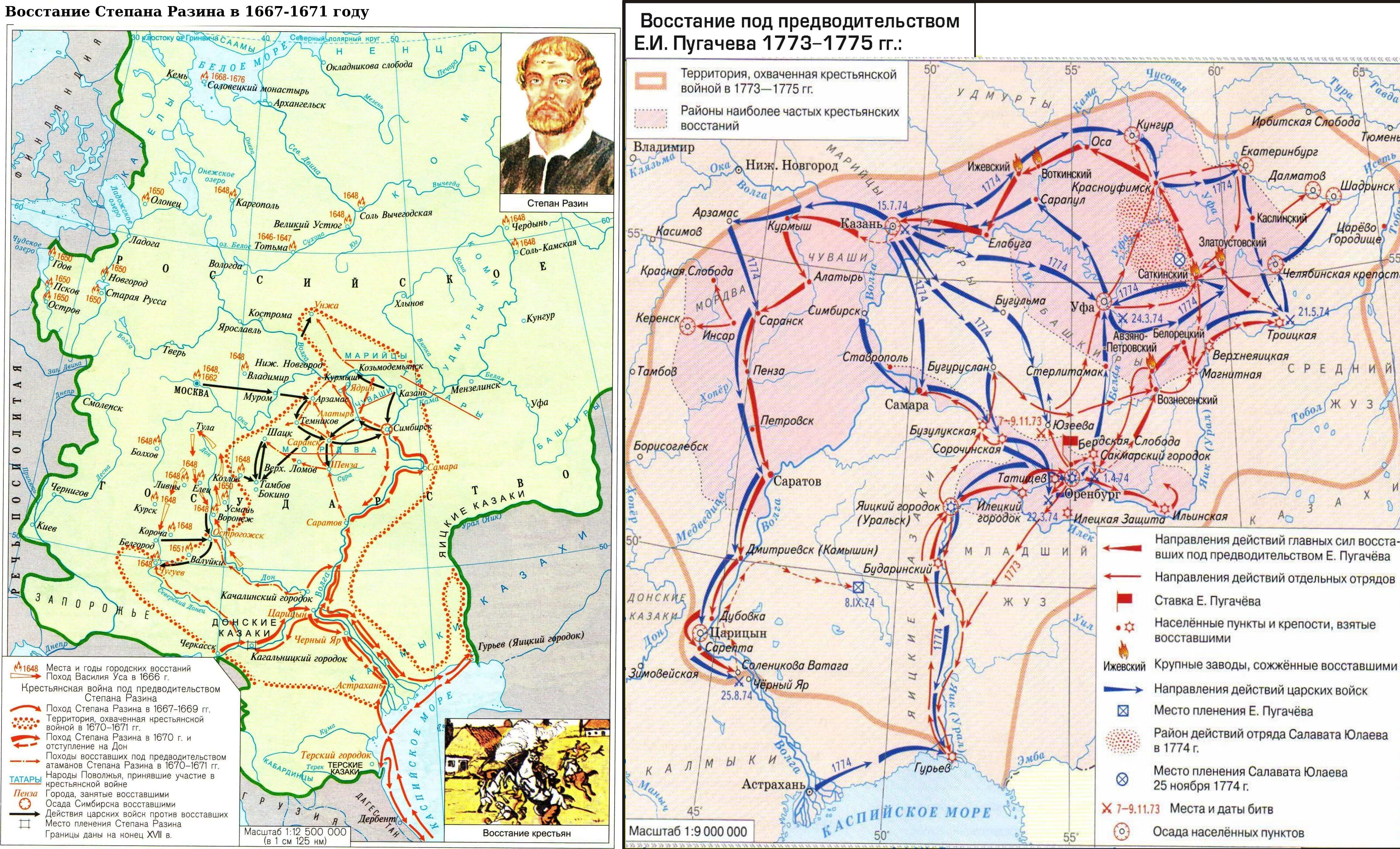 Сбой в матрице или параллели истории Нео Фициал